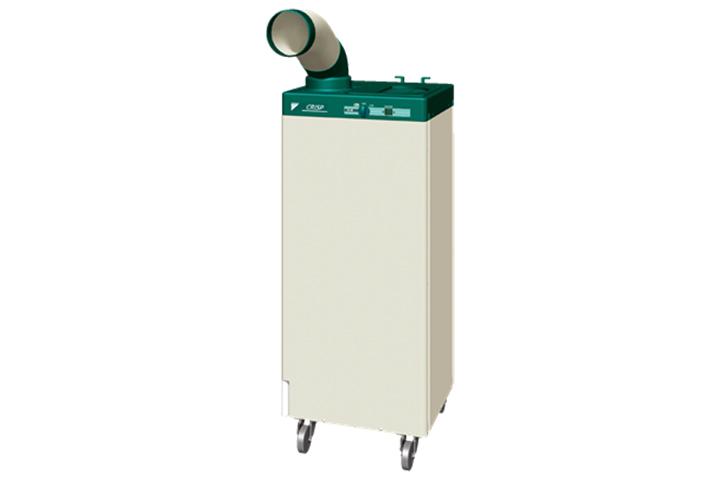 Spot Air-Conditioning Equipment