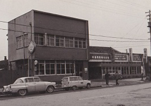 Office Building in 1950's